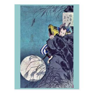 Postal Luna sobre el soporte Inaba por Taiso, Yoshitoshi