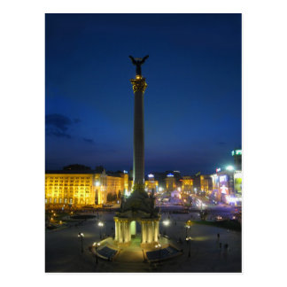 Postal Maidan Nezalezhnosti, Kyiv Ucrania