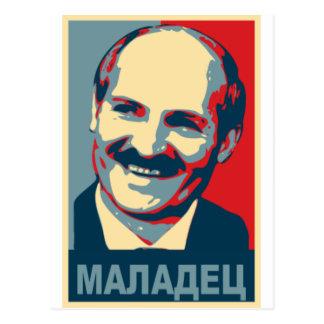 Postal Maladec de Aleksandr Lukashenko