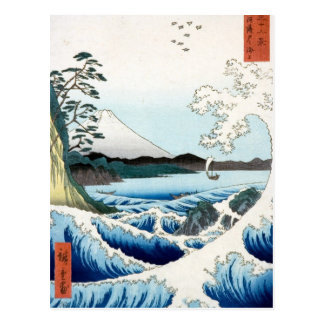 Postal Mar y el monte Fuji de Hiroshige