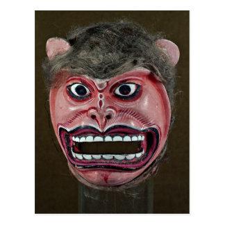 Postal Máscara de la danza en la forma de mono