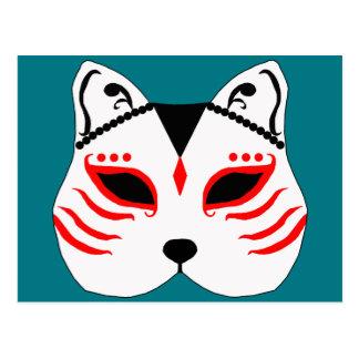 Postal Máscara japonesa del gato