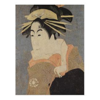 Postal Matsumoto Yonesaburo en el papel