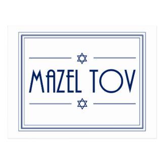 Postal Mazel Tov