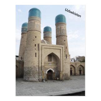 Postal Menor del carbón de leña en Bukhara, Uzbekistán