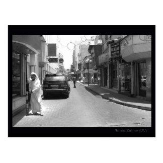 Postal Mercado de Bahrein, Manama