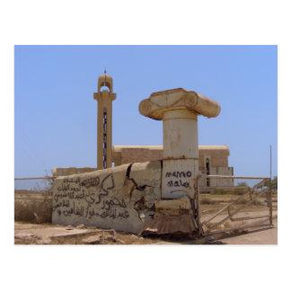 Postal Mezquita en la isla de Failaka, Kuwait