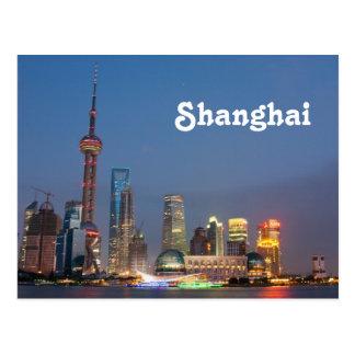 Postal _MG_6081 de Shangai,