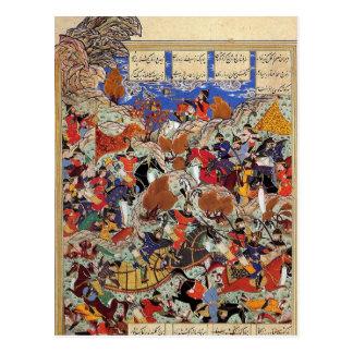 Postal - miniatura persa