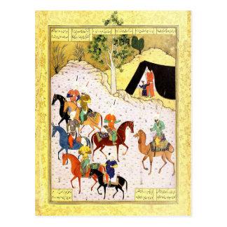 Postal Miniatura persa: ¡Mi hospitalidad no está para la