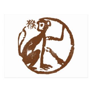 Postal Mono chino abstracto del zodiaco