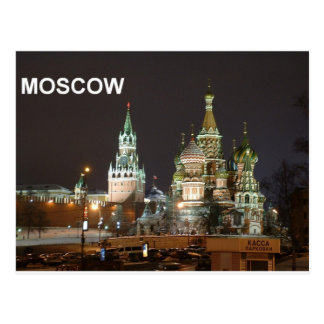 Postal Moscú--[kan.k] .JPG
