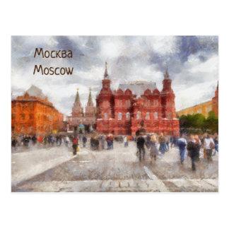 Postal Moscú, Rusia, cuadrado de Manezhnaya