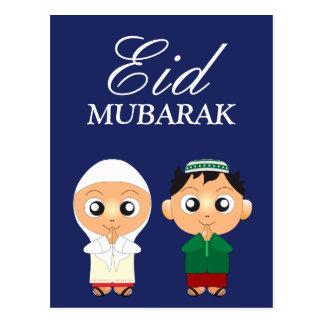 Postal Muchacho y chica musulmanes lindos Eid Mubarak