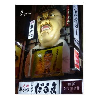 Postal muestras de Osaka