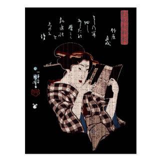 Postal Mujer japonesa Lectura-Apenada