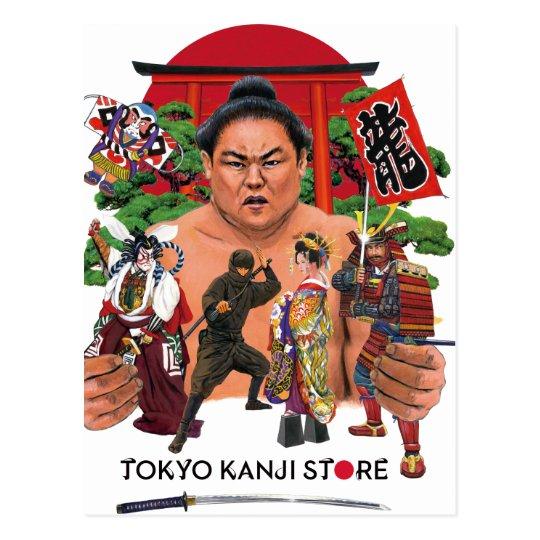 POSTAL MUNDO DE LA TIENDA DEL KANJI DE TOKIO