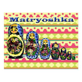 Postal Muñeca de Matryoshka o muñeca rusa de la