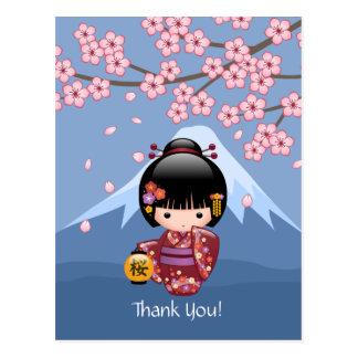 Postal Muñeca de Sakura Kokeshi - el geisha lindo le