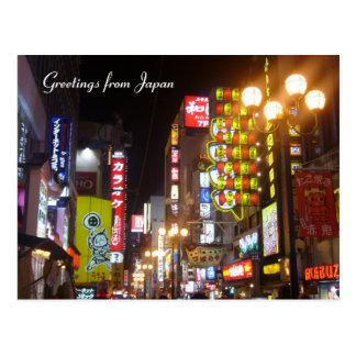 Postal neón de Osaka