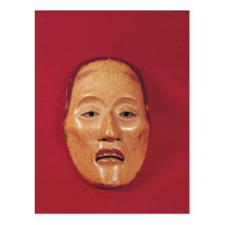 Postal Ninguna máscara del teatro