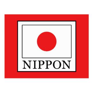 Postal Nipón