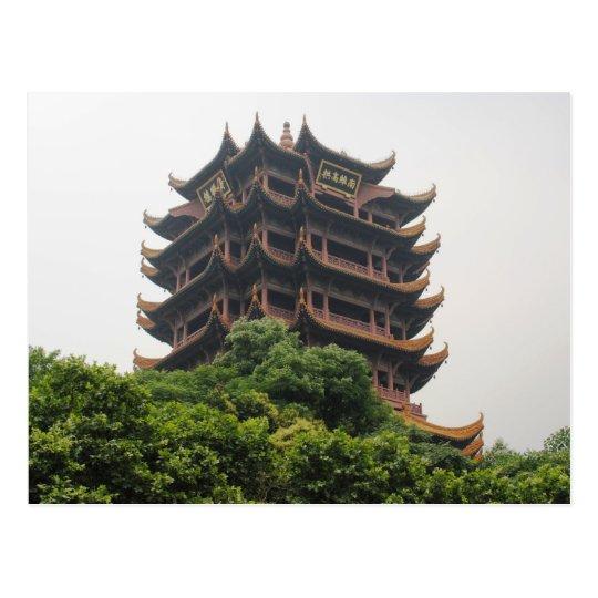 Postal Pagoda amarilla de la grúa