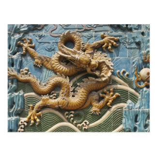 Postal Parque de China, Pekín, Beihai, pantalla de nueve