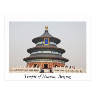 Postal Pekín