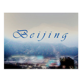 Postal Pekín que brilla intensamente