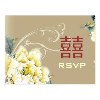 Postal peony moderno RSVP que se casa chino floral del