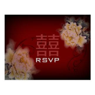 Postal peony RSVP que se casa chino floral de Borgoña del