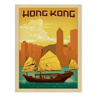 Postal Perla de Hong Kong el | del Oriente