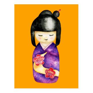 Postal Pintura de la acuarela de Kokeshi