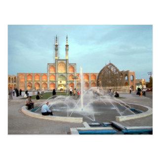 Postal Postcard Amir Chakhmaq Complex, Yazd, Iran