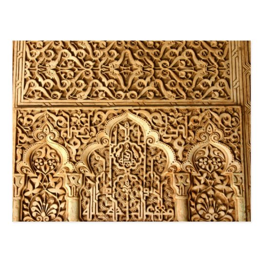 Postal Postcard Islamic architecture Alhambra Spain