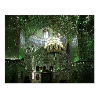 Postal Postcard Shah Cheragh Mosque Shiraz, Fars, Iran