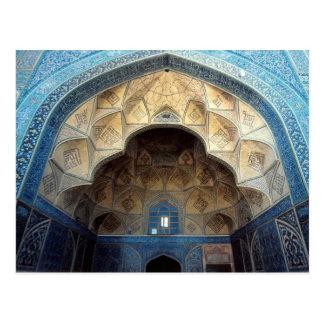Postal Postcard South iwan, Jameh Mosque, Isfahan, Iran