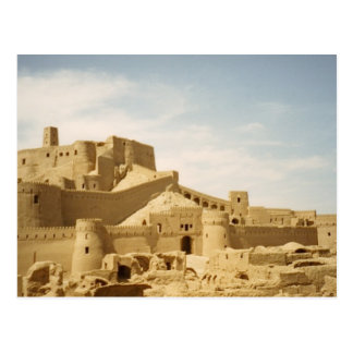 Postal Postcard Tower and fort of Bam, Iran