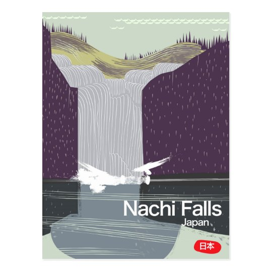 Postal Poster del viaje del estilo del vintage de Japón