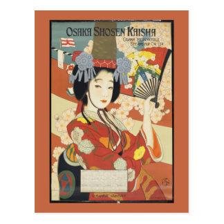 Postal Poster Osaka Japón del viaje del vintage
