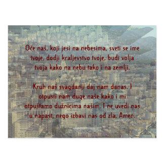 Postal Prayer Over de señor la ciudad de ángeles