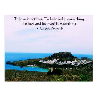 Postal Proverbio griego sobre amor