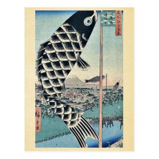 Postal Puente y Surugadai de Suido por Ando, Hiroshige