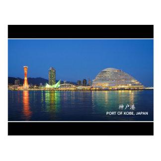 Postal Puerto de escena de la noche de Kobe, viaje de