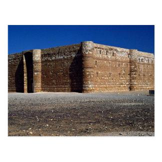 Postal Radar de vigilancia aérea Kharana, Jordania