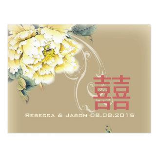 Postal reserva china floral del boda del peony del