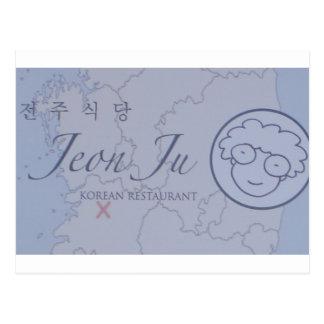 Postal Restaurante de Jeon Ju