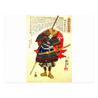 Postal Samurai - 歌川国芳 de Utagawa Kuniyoshi