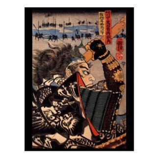 Postal Samurai en la guerra. Armadura hermosa del dragón.